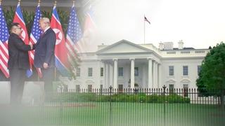 추가대북제재 북미대화 여파는…'기싸움' 가속