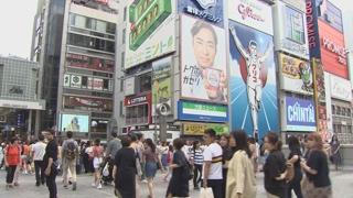 일본, 100세 이상 인구 7만명 첫 돌파