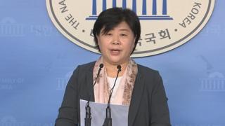 서영교, 우체국 집배원 업무환경 개선 법안 발의
