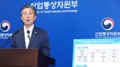 Seúl retirará a Tokio de la lista blanca la próxima semana