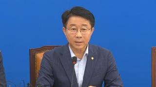 """이번 주 검찰개혁 당정협의…""""공수처법 연내 처리"""""""