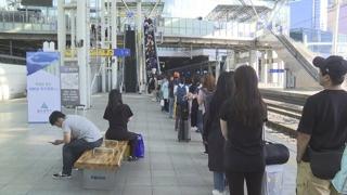 서울역 크게 붐벼…상행선 기차표 매진