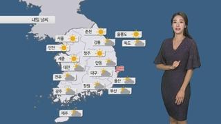 [날씨] 월요일 아침 선선, 한낮 늦더위…내륙 아침 안개