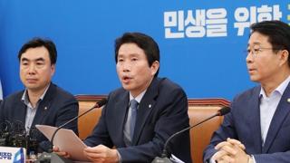 """민주 """"추석 민심은 민생…조국 블랙홀 끝내자"""""""