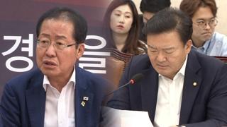 [영상구성] 홍준표-민경욱 '장수 교체' 설전…나경원 답변은?