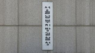 檢 '패스트트랙 수사' 속도전…총선 전 마무리?