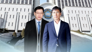 안희정 징역형 확정 속 김경수 항소심 주목