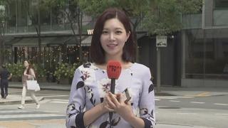 [날씨] 오늘 맑고 막바지 늦더위…낮 서울·전주 29도