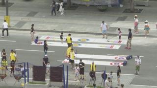 서울시 오늘부터 22일까지 '차 없는 주간' 운영