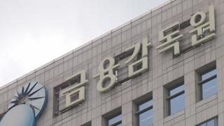 우리·하나은행 DLF 추가검사…불완전판매 정황