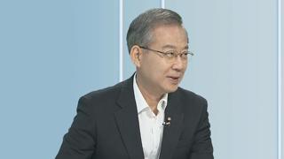 [뉴스포커스] 9.19 평화공동선언 1주년 기념 'Let's DMZ' 개..