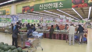 서울 식료품값 세계 6위…뉴욕·도쿄보다 비싸