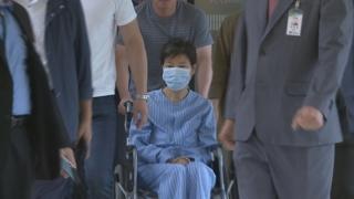 박근혜, 수감 900일만에 입원…내일 어깨수술