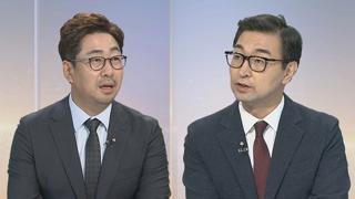 [뉴스현장] '조국 가족펀드 의혹' 5촌조카 오늘 구속 여부 결정