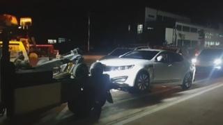 상주-영천 고속도로서 5중·3중 추돌사고…7명 부상