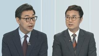 [뉴스포커스] 조국 장관 5촌 조카 구속…사모펀드 수사 새국면