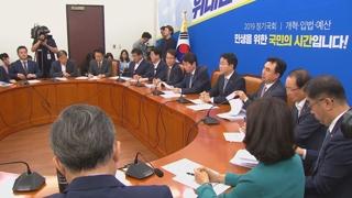 與, 돼지열병 특위 개최…긴급 상임위 추진
