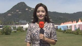 [날씨] 전국 맑고 늦더위…낮 서울 28도·광주 29도