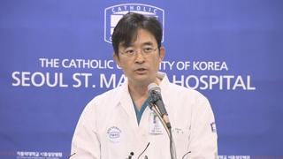 [현장연결] 서울성모병원, '박근혜 어깨 수술' 경과 브리핑