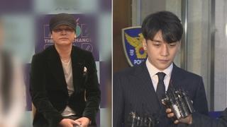 경찰 '상습도박 혐의' 양현석·승리 추가 소환 방침