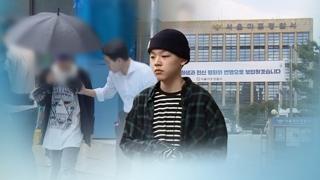 장제원 아들 신병처리 곧 결론…구속 가능성은?