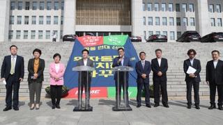 평화당, 소상공인과 연대 강화…총선 활로 모색