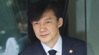 """조국 '1호 지시' 檢개혁조직 출범…""""되돌릴 수 없게"""""""
