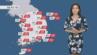 [날씨] 늦더위 점차 수그러져…오후부터 동해안 약한 비