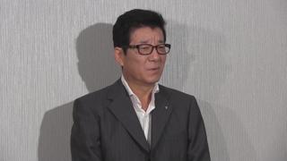 """日 오사카 시장 """"후쿠시마 오염수 해양 방류 협력"""""""