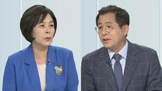 [뉴스포커스] 한국당, '단식·삭발·촛불' 조국 사퇴 초강수