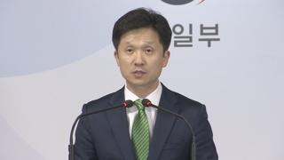 """통일부, 北에 통지문…""""돼지열병, 남북 방역협력해야"""""""