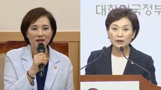 """민주, 유은혜·김현미 총선 불출마설에 """"사실무근"""""""