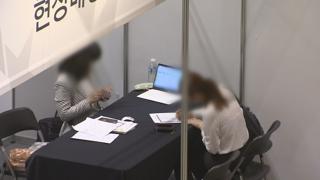 청년 취업난에도…중소기업 67% '인력부족' 호소