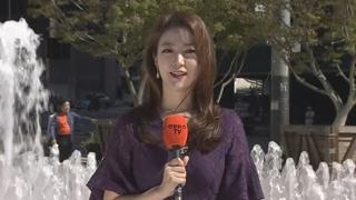 [날씨] 오늘도 '쾌청한 가을'…중부 늦더위 꺾여