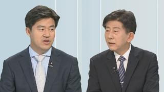[뉴스1번지] 민주당·법무부 '피의사실 공표 금지' 속도조절