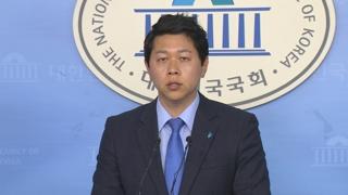 """'조국 사퇴' 교수 시국선언에 與 """"정의롭지 못해"""""""