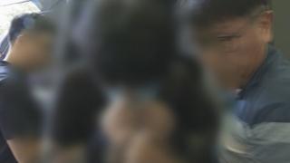 지적장애 여성 상습 폭행해 숨지자 암매장