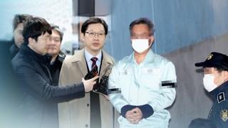 드루킹, 김경수 재판 증인출석…9개월만의 대면