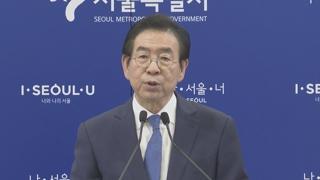 박원순, 오늘 광화문광장 재구조화 추진계획 발표