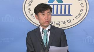 바른미래, 하태경 '최고위원직 6개월 정지' 징계로 또 충돌