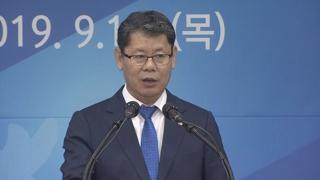 [현장연결] 9·19 1주년 기념식 개최…통일부장관 기념사