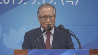"""[현장연결] 정세현 """"공동선언 이행할 수 있는 국제정세 조성됐다 생각"""""""