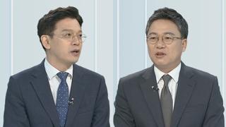 [뉴스포커스] 與, 현역의원 대상 '총선 불출마' 의사 타진…'물갈이' ..