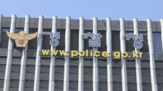 경찰, 서민 대상 악성사기 집중단속