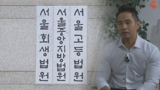 """유승준 입국길 열리나…""""11월 15일 결론"""""""