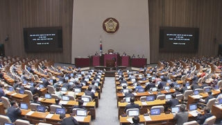 """다음달 2일부터 국정감사…""""민생 vs 조국"""""""