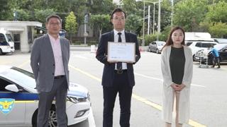 '호날두 노쇼' 로빈 장 소환…관중들 첫 형사고소