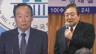 """권노갑·정대철 평화당 탈당…""""제3지대 구축"""""""
