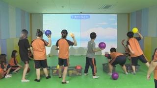학교 체육 시간으로 들어온 가상현실