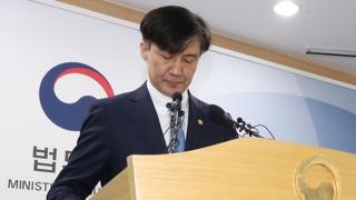 조국 법무장관 전격 사퇴에 정치권 당혹